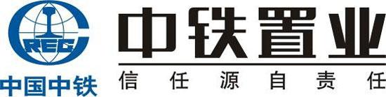中鐵置業logo.jpg