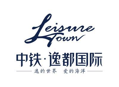中鐵逸都logo.jpeg